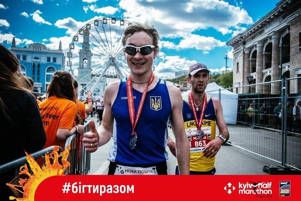 Финиш Киевский полумарафон 2018