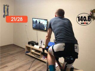 Подготовка к Ironman 140.6 месяц 21